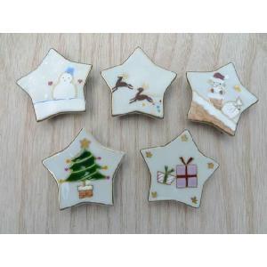 京焼 清水焼     星のクリスマス箸置きセット shoindo