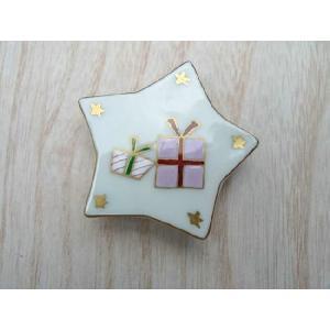京焼 清水焼     箸置き 星のクリスマス プレゼント単品 shoindo