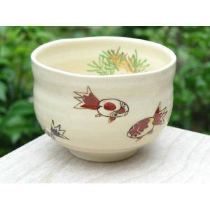 京焼 清水焼     野点茶碗 金魚 2 与し三|shoindo