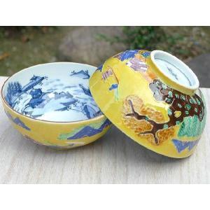 京焼,清水焼窯元、武内秀峰窯の黄交趾山水夫婦茶碗です。<br><font colo...