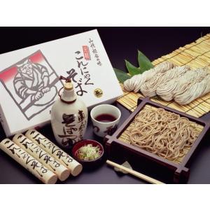 そば こんにゃくそば 乾麺 150g×10束入り 蕎麦|shojidho