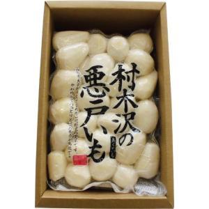 里芋 洗い芋 冷凍真空パック 2kg 山形産 悪戸いも あくといも  箱入り 令和元年産
