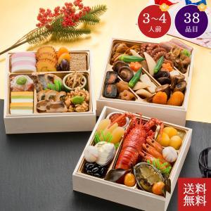 【12月30日お届け】 銀座割烹里仙和風三段重|shojikiya