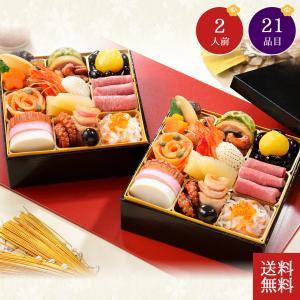 【12月30日お届け】2022 銀座割烹里仙監修 1人一段 個食おせち 少量多品目|shojikiya