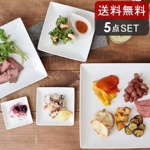 食器セット スタイリッシュな角皿セット 5点ホワイトLAPIS 送料込み 洋食器セット 白い食器 パ...