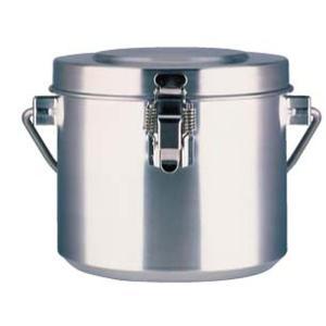THERMOS 18-8 高性能保温食缶(シャトルドラム)  GBC-02 7-0185-0801 保温食缶|shokki-pro