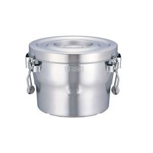 THERMOS 18-8 高性能保温食缶(シャトルドラム)  GBBー10C 7-0185-0901 真空食缶|shokki-pro
