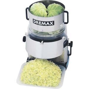 電動キャベロボ DX-150 7-0621-0501 スライサー(野菜調理機) (TKG17-0621) shokki-pro
