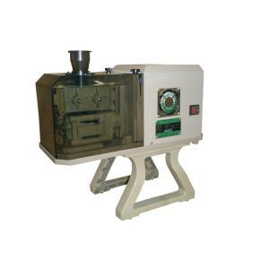 シャロットスライサー OFM-1007 (2.3mm刃付)60Hz 7-0628-0204 野菜調理機 (TKG17-0628) shokki-pro
