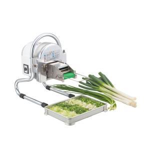 電動式ネギスライサー  SW-820B 7-0628-0801 野菜調理機 (TKG17-0628) shokki-pro