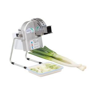 電動式 ネギスライサー SW-130A 7-0628-0901 野菜調理機 (TKG17-0628) shokki-pro