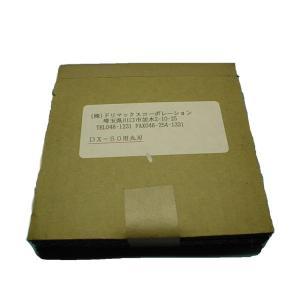 マルチスライサーミニ DX-50用丸刃 DX-50M・50B・55共通 7-0629-0102 野菜調理機 (TKG17-0629) shokki-pro