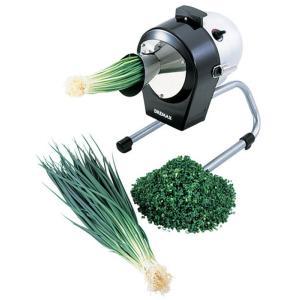 マルチスライサーミニ DX-50B  (ラッパ投入口タイプ) 7-0629-0201 野菜調理機 (TKG17-0629) shokki-pro