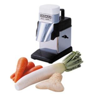トロロ・オロシー M-2D 7-0631-0501 野菜調理機 (TKG17-0631)|shokki-pro