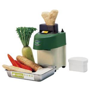 トロロ・オロシー RHG-12 7-0631-0601 野菜調理機 (TKG17-0631)|shokki-pro