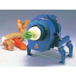 電動スーパーオロシー 7-0632-0801 野菜調理機 (TKG17-0632)|shokki-pro
