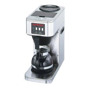 BONMAC ボンマック コーヒーブルーワー  BM-2100 7-0839-0601 コーヒーマシン|shokki-pro