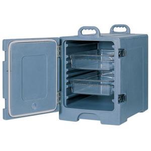 CARLISLE カーライル エンドローダー PC300N 7-1142-0201 食品用コンテナ shokki-pro