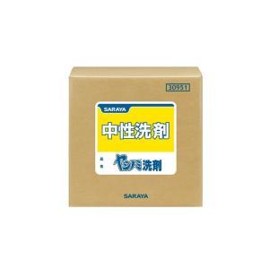 ヤシノミ洗剤 20kgSコック付 7-1235-0102 洗剤(キッチン用) (TKG17-1235)|shokki-pro