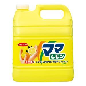 LION ライオン 業務用ママレモン 4L 7-1235-0601 洗剤(キッチン用) (TKG17-1235)|shokki-pro