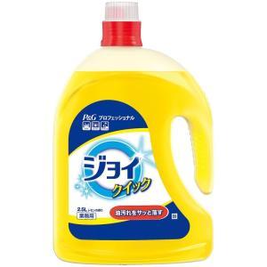 P&Gプロフェッショナルジョイクイック 2.5L 7-1235-0701 洗剤(キッチン用) (TKG17-1235)|shokki-pro