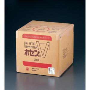野菜褐変防止剤 ホセンV 20L|shokki-pro