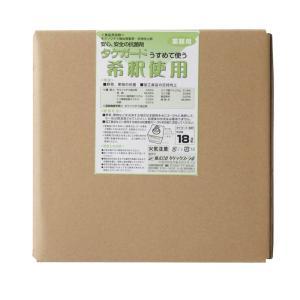 業務用タケガード(食品添加物) 希釈用18L 7-1450-0801 アルコールスプレー・製剤|shokki-pro