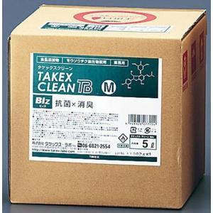 タケックスクリーンBiz M(5L)|shokki-pro