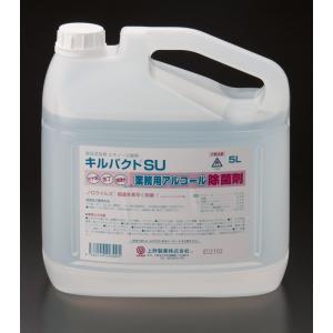 食品添加物 エタノール製剤 キルバクトSU5L|shokki-pro