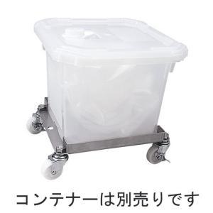 バッグインコンテナー台車 SIC-BIC20|shokki-pro