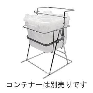 卓上型ステンレス缶スタンド バッグインコンテナー#10用|shokki-pro