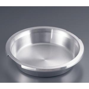 TKG アルミキャストフードパン 丸型小 7-1484-0401 チェーフィング(丸型) (TKG17-1484)|shokki-pro