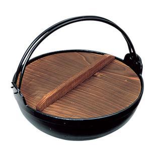 アルミ 電磁用いろり鍋 24cm 7-1511-0602 いろり鍋|shokki-pro