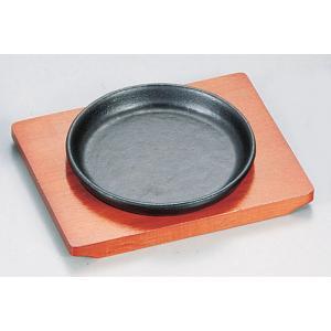 SAミニ丸ステーキ皿 7-1735-0201 ステーキ皿|shokki-pro