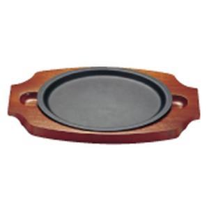 SA Feステーキ皿 丸型 22 7-1735-0504 ステーキ皿|shokki-pro