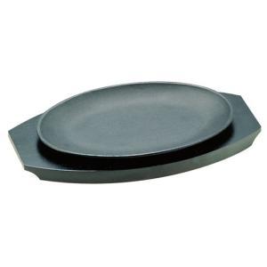 SAアルミステーキ皿 小判型 7-1735-0801 ステーキ皿|shokki-pro