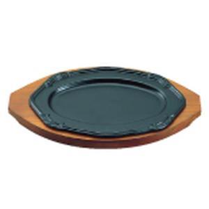 アサヒ ステーキ皿 A106 梅 7-1736-0101 ステーキ皿|shokki-pro