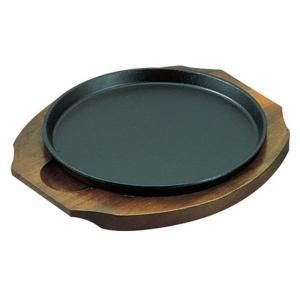 アサヒ ファミリーパン A-124 大 7-1736-0601 ステーキ皿|shokki-pro