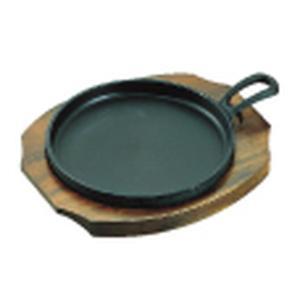 アサヒ スナックパン A-122 7-1736-0801 ステーキ皿|shokki-pro