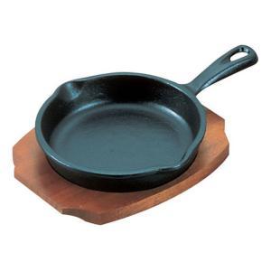 アサヒ ミニコック SB A-112 7-1736-0901 ステーキ皿|shokki-pro