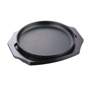 イシガキ ステーキ皿 丸型 04-22 22cm 7-1737-0502 ステーキ皿|shokki-pro