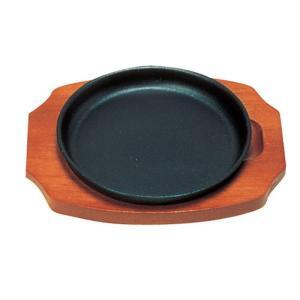 (S)ステーキ皿 丸型 B 21cm 7-1739-0104 ステーキ皿|shokki-pro