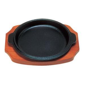 (S)ステーキ皿 渕付丸型 B  17cm 7-1739-0202 ステーキ皿|shokki-pro