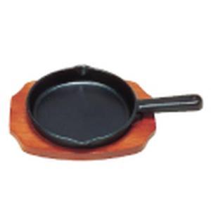 (S)ステーキ皿 手付丸型 B  21cm 7-1739-0404 ステーキ皿|shokki-pro