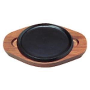 (S)ステーキ皿 浅丸型 7-1739-0501 ステーキ皿|shokki-pro
