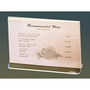SHIMBI シンビ メニュースタンド R-2 無地 7-1929-0601 メニュースタンド(テーブル用) (TKG17-1929)|shokki-pro