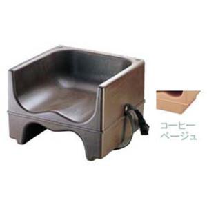 CAMBRO キャンブロブースターシート ストラップ付 200BCSコーヒーベージュ 7-2390-0605 チェア shokki-pro