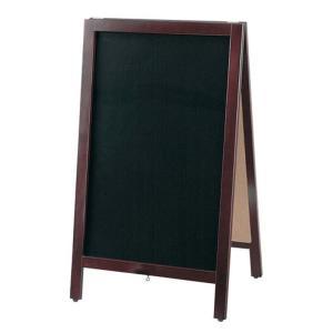 黒板スタンド TBD80-1 マーカー用 7-2429-0501 メニュースタンド shokki-pro