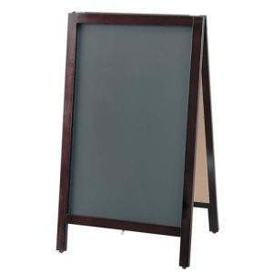 黒板スタンド TBD80-2 チョーク用 7-2429-0502 メニュースタンド shokki-pro