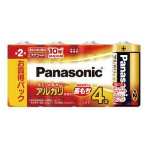 パナソニック アルカリ乾電池 単2形 4本パックLR14XJ/4SW (TKG17-2520)|shokki-pro